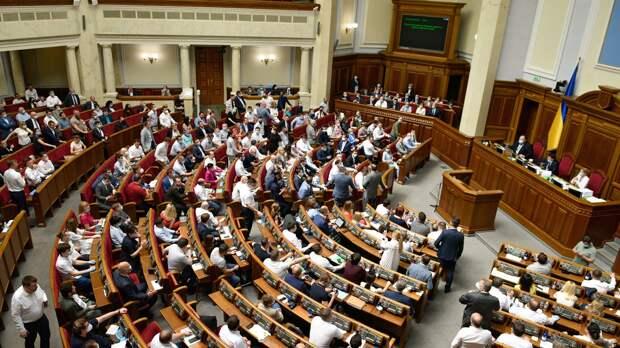 Заседание Верховной рады Украины - РИА Новости, 1920, 10.09.2020