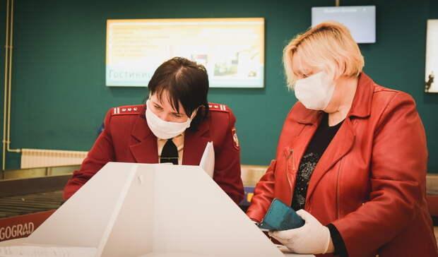 Роспотребнадзор оштрафовал оренбургские организации занарушение закона губернатора