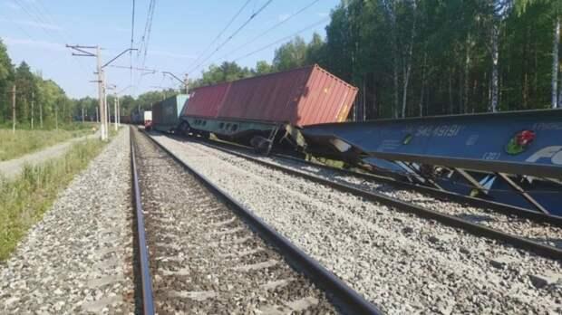 В Забайкалье столкнулись два грузовых поезда