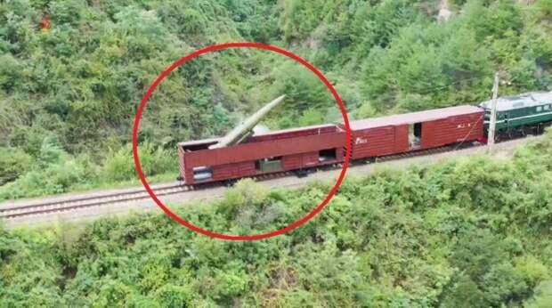 В Северной Корее запустили ракету с поезда