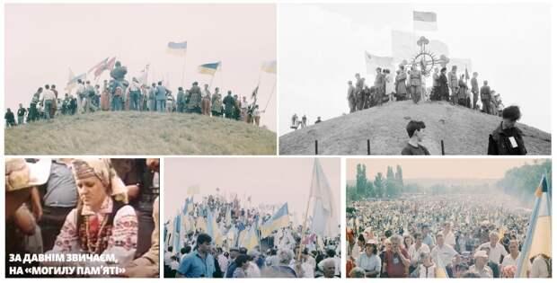 4 августа 1990. «Могила памяти» и могила Сирко