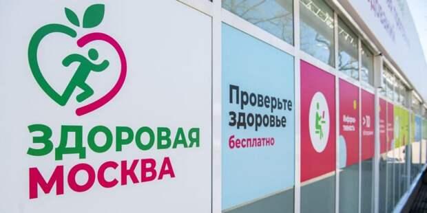 Павильон «Здоровая Москва» на бульваре Генерала Карбышева закрылся до следующего года