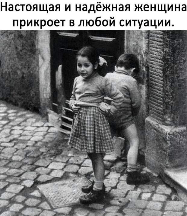 У каждого родителя всегда есть свои плюсы и минусы...