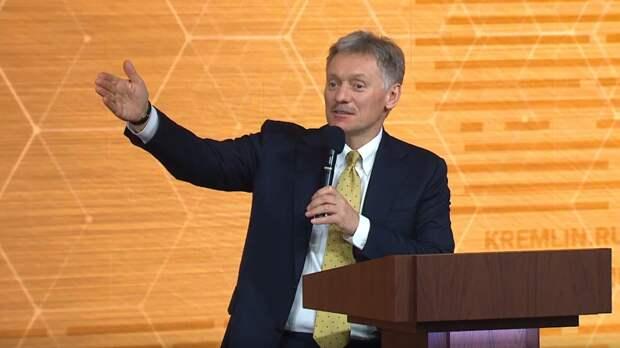 Песков заявил о принципе взаимности в ответе на санкции США
