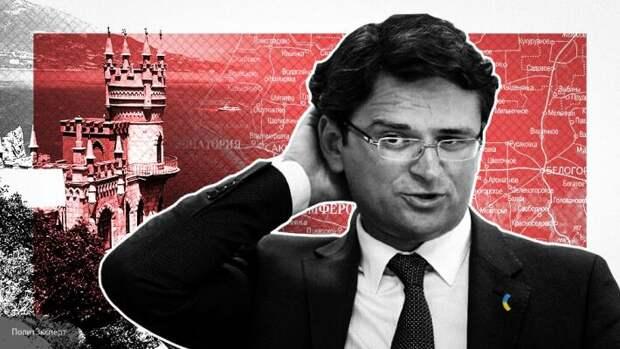 Гаспарян доходчиво объяснил главе МИД Украины Кулебе, почему нельзя «деоккупировать» Крым