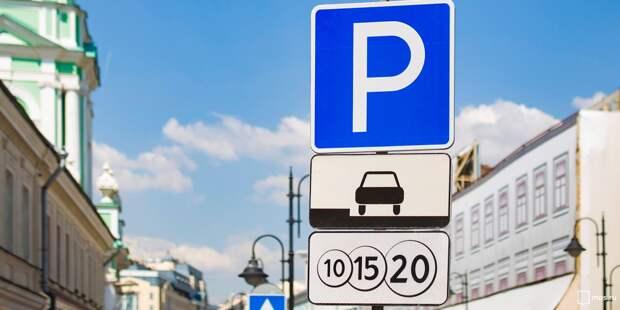 Парковка в проезде Дежнёва будет бесплатной в праздничные дни