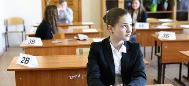 На Кубани 169 выпускников на ЕГЭ получили 100 баллов