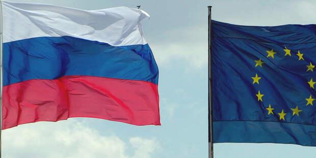 Лавров охарактеризовал отношения России с ЕС