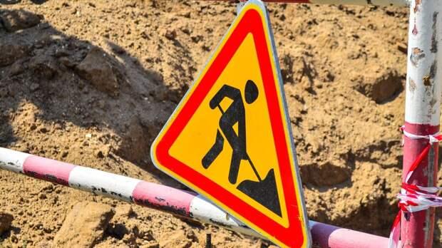 В Ялте из-за ремонтных работ на полдня перекрыли улицу  Красноармейскую