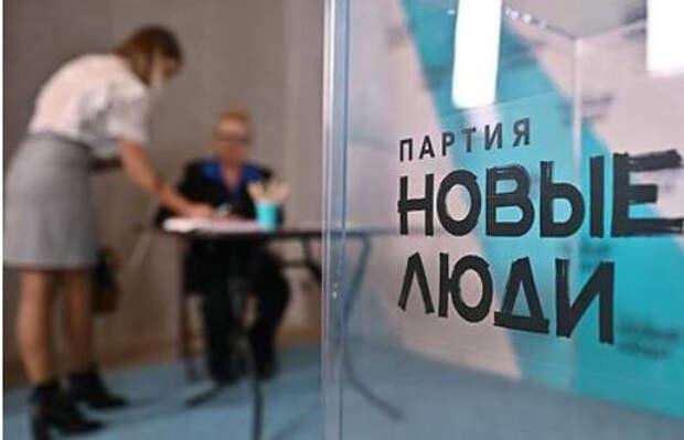 «Новые люди» стали пятой партией в Госдуме