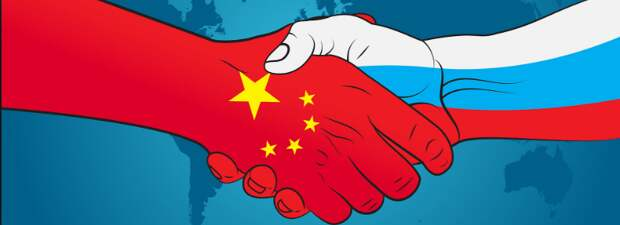 Китайская благодарность России и планы Пекина на будущее