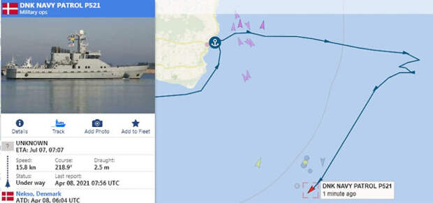 Корабль Фрейя Северный поток-2