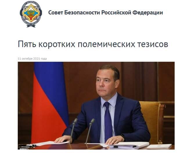 А Медведев-то выдал хохлам неожиданно  зачётно...