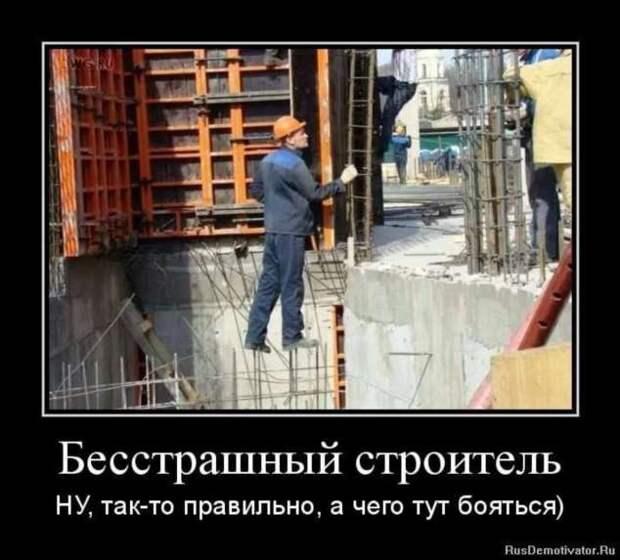 Строительные приколы ошибки и маразмы. Подборка chert-poberi-build-chert-poberi-build-04400623082020-4 картинка chert-poberi-build-04400623082020-4