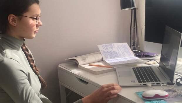 Школьница из Подольска приняла участие в онлайн‑диалоге с губернатором Подмосковья