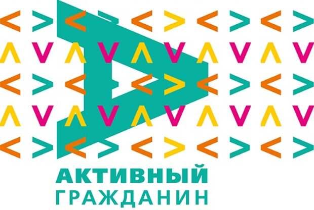 Активный гражданин. Фото: mos.ru