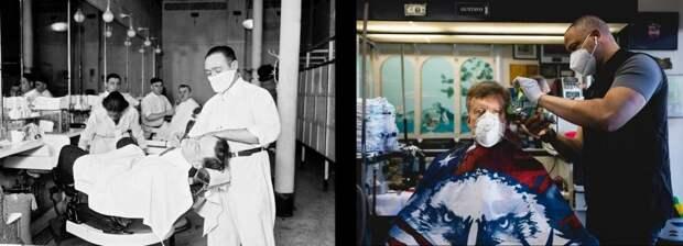 ⚡️ 6 исторических и современных фото о том, как переживали пандемию тогда и сейчас