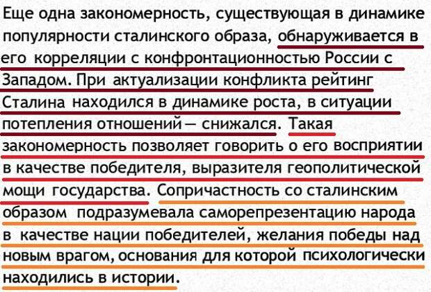 """Источник: Газета """"Завтра"""", анализ на основании данных соцопросов ВЦИОМ, ФОМ, Левада-центр"""