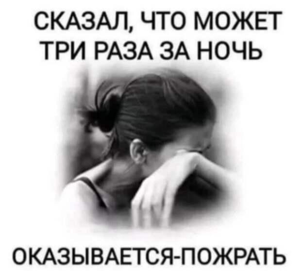 Юмор про отношения (14 фото)