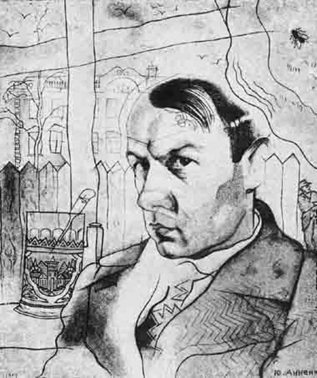 """""""Чисты их имена, и горек голос лир, и дух высок, и слово осиянно..."""" Художник Юрий Анненков (1889-1974)"""