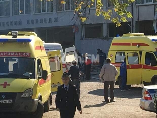 Стало известно сколько погибло людей при взрыве в Керчи