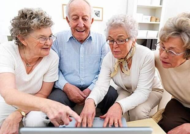 Старость и долголетие