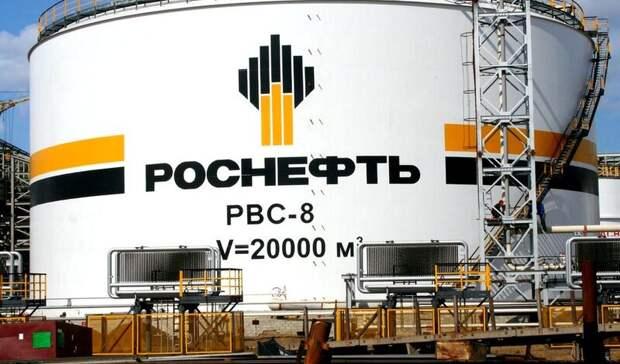 Sber CIB: в2022 году дивдоходность акций «Роснефти» может превысить10%