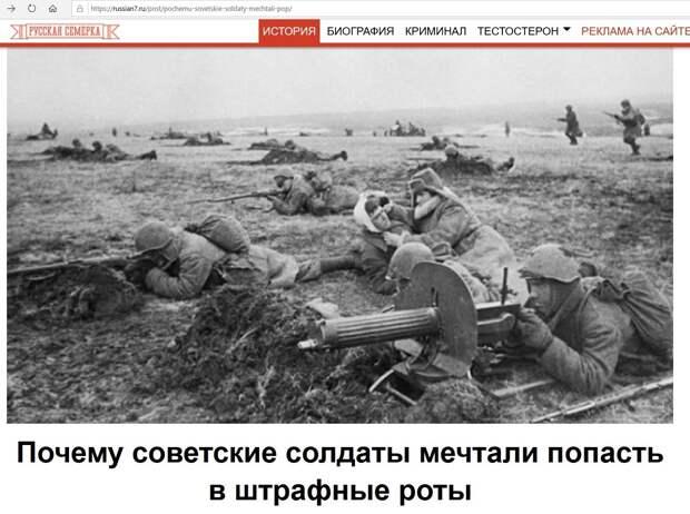 Юрий Селиванов: Они сражались за брюхо