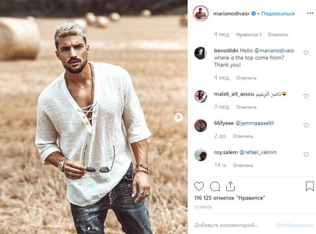 Mariano Di Vaio фото, https://www.instagram.com/marianodivaio/