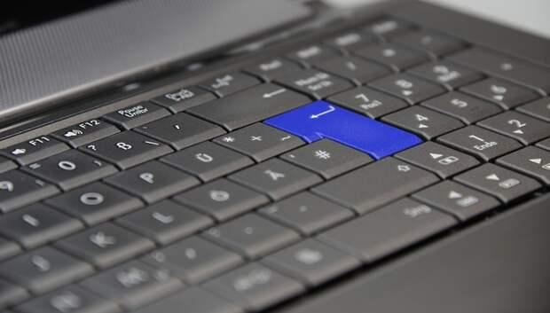 Бизнесменам напомнили, что документы на подключение к сетям Подмосковья оформляются онлайн