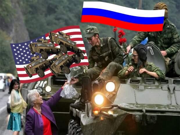Какие военные трофеи требуют от России вернуть США по итогам событий в Южной Осетии