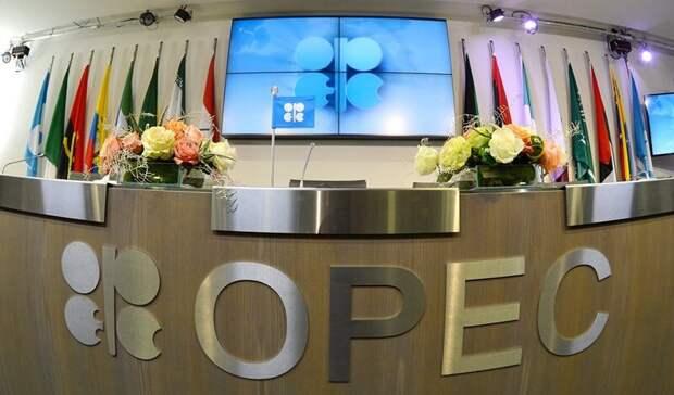 Встреча ОПЕК+ началась спозитивного прогноза