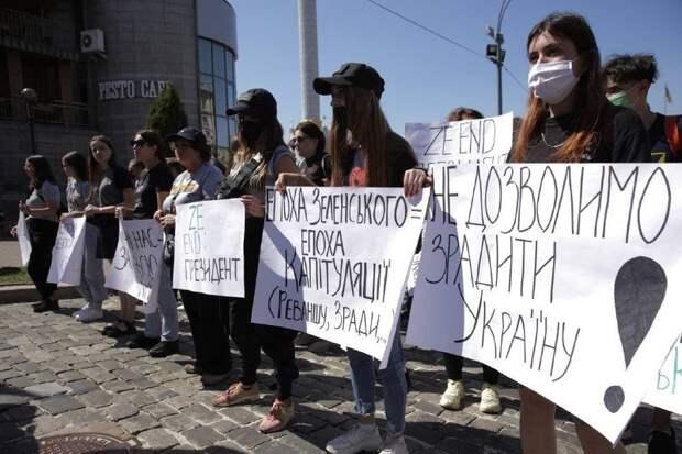 Митинг нацистов в Киеве. 14.08.2021