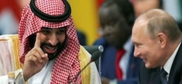 Саудовская Аравия выставила ультиматум: Россия должна сократить добычу больше всех