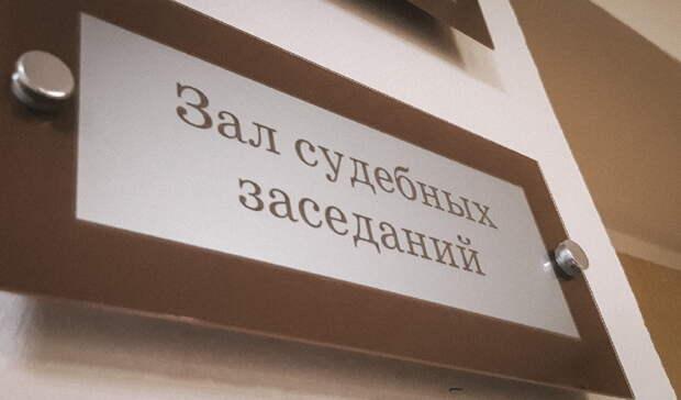 Пенсионеры из Новотроицка пытались взыскать с сына алименты