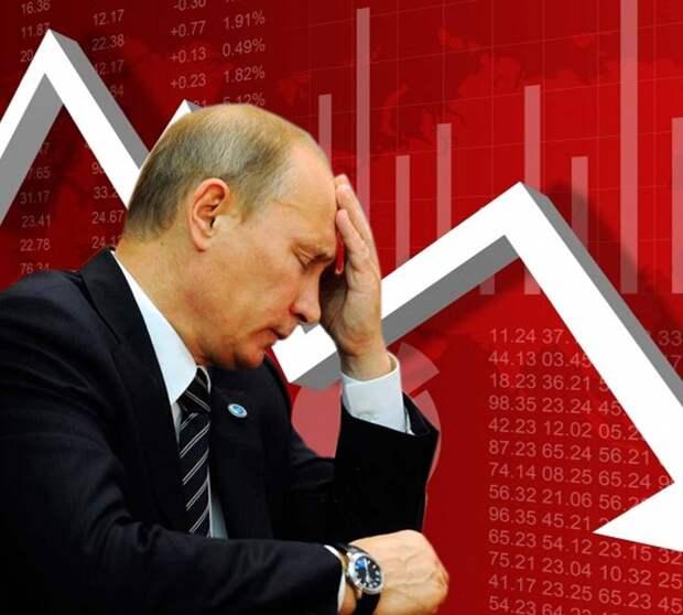Росстат выдал очередную статистику вымирания России