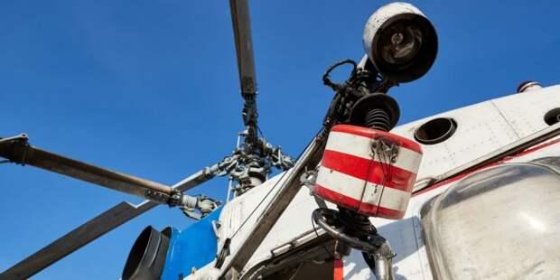 Вертолеты МАЦ начнут мониторинг пожароопасной обстановки в Москве с 1 мая. Фото: М.Денисов, mos.ru