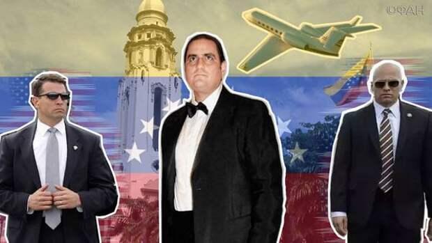 Власти Кабо-Верде экстрадировали в США венесуэльского дипломата Алекса Сааба