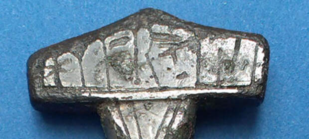 В Дании нашли первый «молот Тора» с надписью