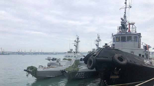 Трибунал ООН потребовал от России вернуть Украине арестованных моряков и корабли