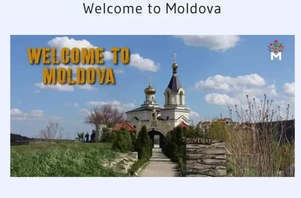 Молдова представлена как туристическое направление на New Deal Europe 2021