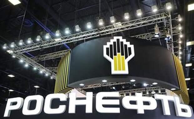 """Акционеры """"Роснефти"""" будут ждать новостей по проекту """"Восток ойл"""""""