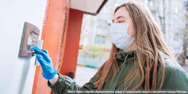 Собянин возобновил соцпомощь для пожилых на домашнем режиме Фото: Пресс-служба Департамента труда и социальной защиты населения города Москвы