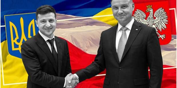 Стоит ли России бояться союза Польши и Украины