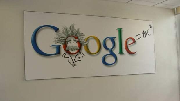 Федеральная антимонопольная служба РФ возбудила дело против IT-гиганта Google