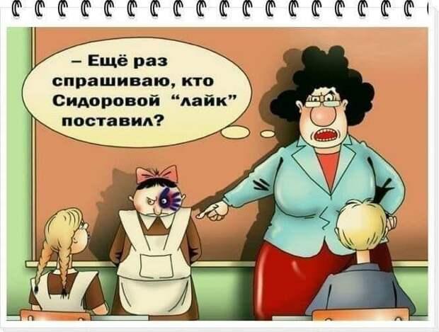 На трассе: — Подскажите, я в Воронеж правильно еду?...