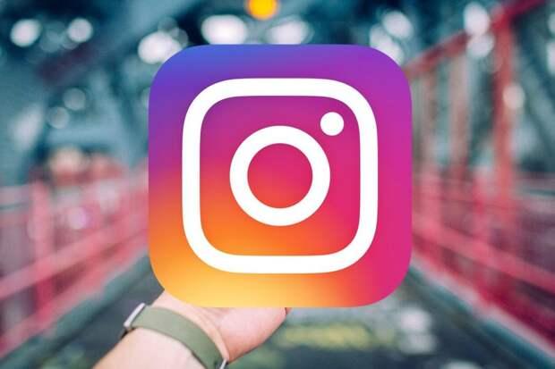 «Бьют по Югу России»: Малькевич обвинил Instagram в охоте на аккаунты российских СМИ
