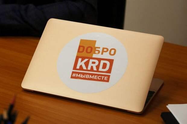 Единый центр помощи в пандемию появился в Краснодаре