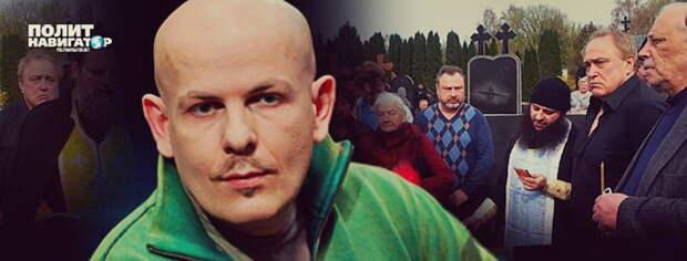 Экс-замгенпрокурора: Бузина убит по приказу украинской власти