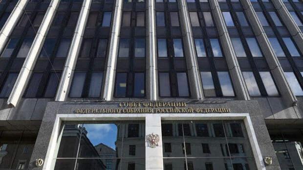 Совфед одобрил запрет иностранного гражданства для чиновников
